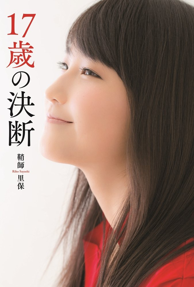 f:id:miyakotamachi:20171212152203j:plain
