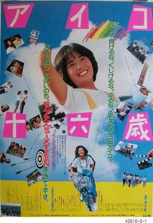f:id:miyakotamachi:20180116151011j:plain