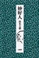 f:id:miyakotamachi:20180206103436j:plain