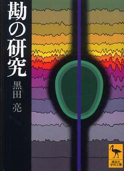 f:id:miyakotamachi:20180306160115j:plain