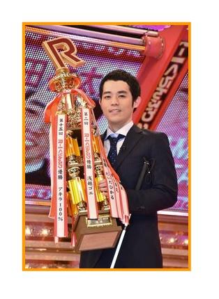f:id:miyakotamachi:20180306213239j:plain