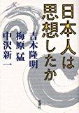 f:id:miyakotamachi:20180313143441j:plain