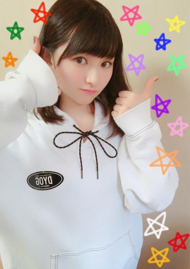 f:id:miyakotamachi:20180401115713j:plain