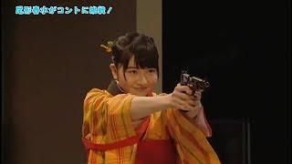 f:id:miyakotamachi:20180401153316j:plain