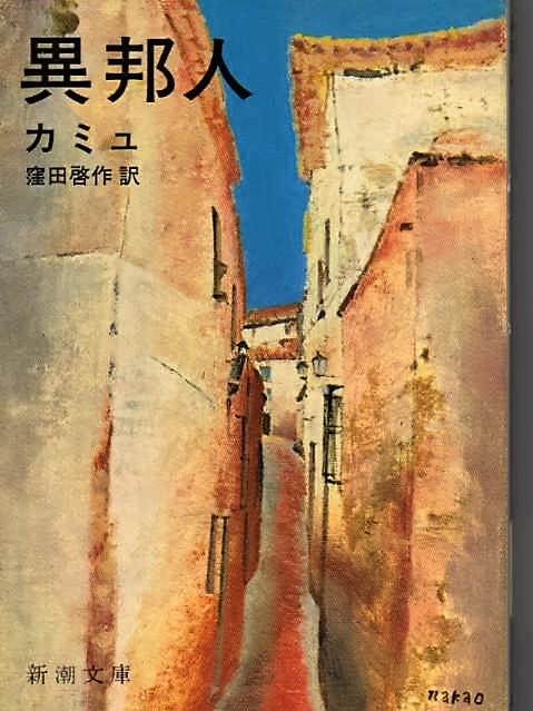 f:id:miyakotamachi:20180409215032j:plain
