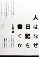 f:id:miyakotamachi:20180502154009j:plain