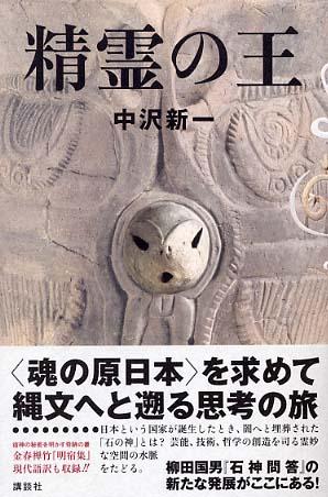 f:id:miyakotamachi:20180619191009j:plain