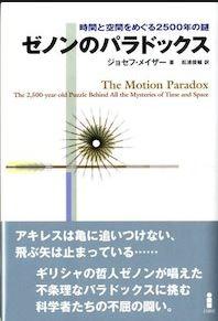 f:id:miyakotamachi:20180814150333j:plain
