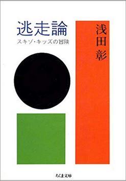 f:id:miyakotamachi:20180814150510j:plain