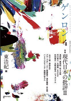 f:id:miyakotamachi:20180814150646j:plain