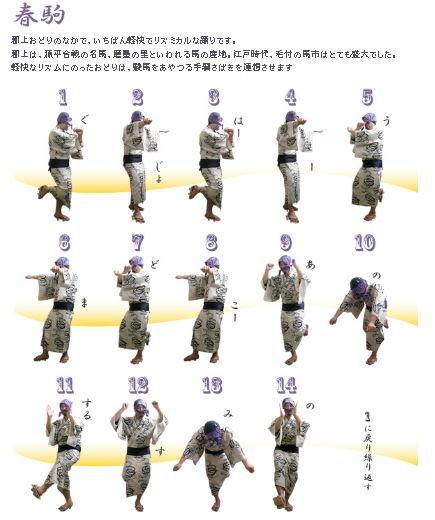 f:id:miyakotamachi:20180814160516j:plain
