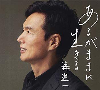 f:id:miyakotamachi:20180821170854j:plain