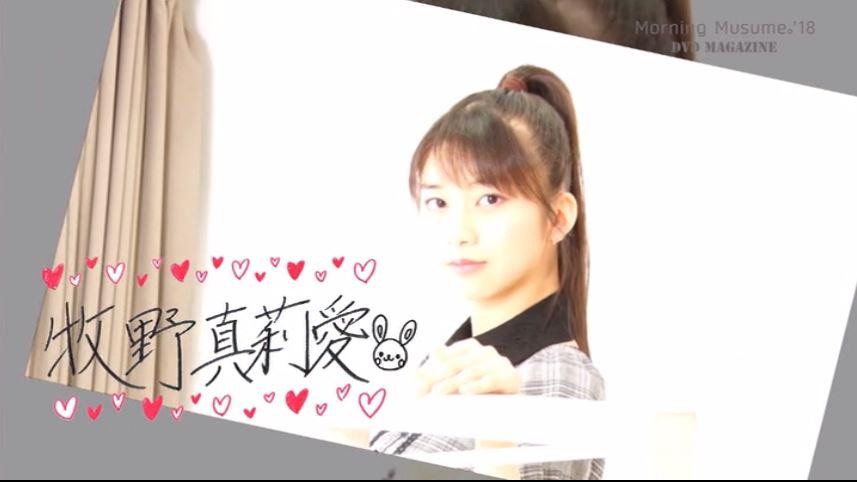 f:id:miyakotamachi:20180828060122j:plain