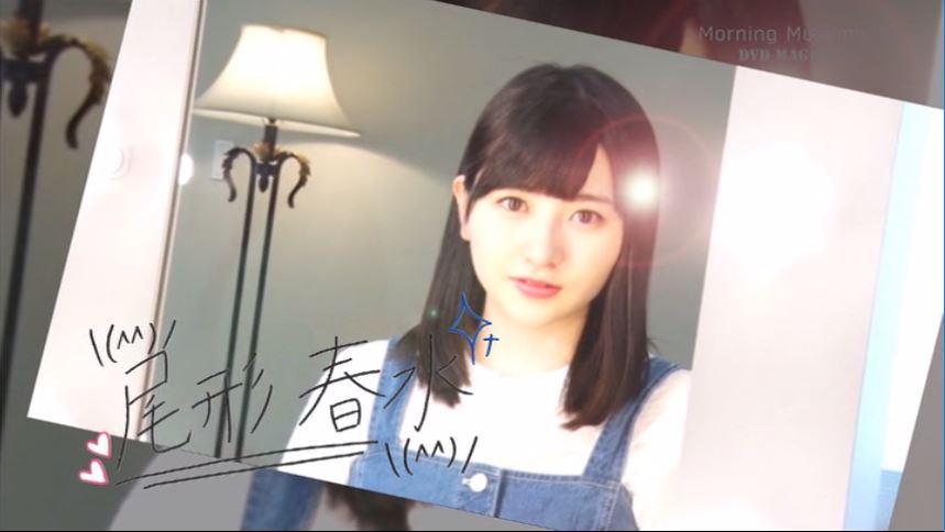 f:id:miyakotamachi:20180828060224j:plain