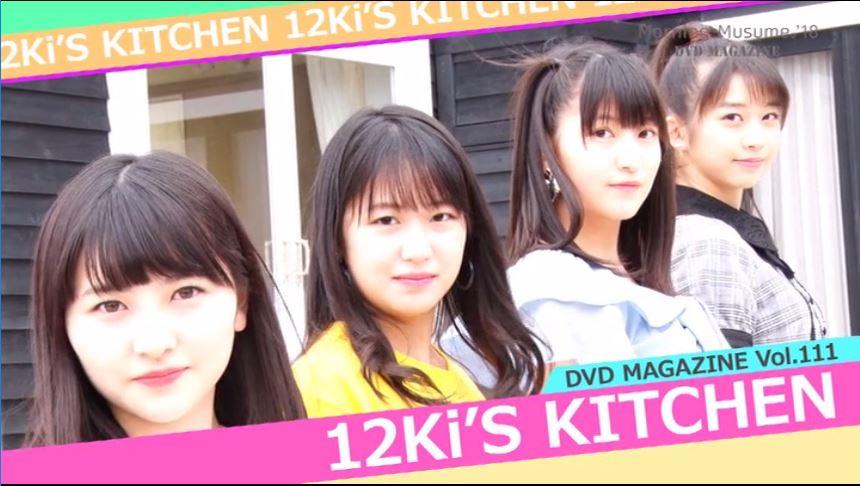 f:id:miyakotamachi:20180828060252j:plain