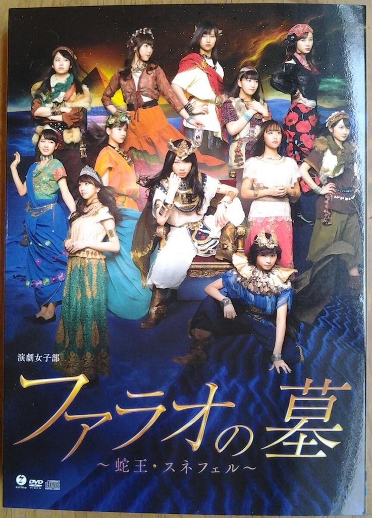 f:id:miyakotamachi:20180926103349j:plain
