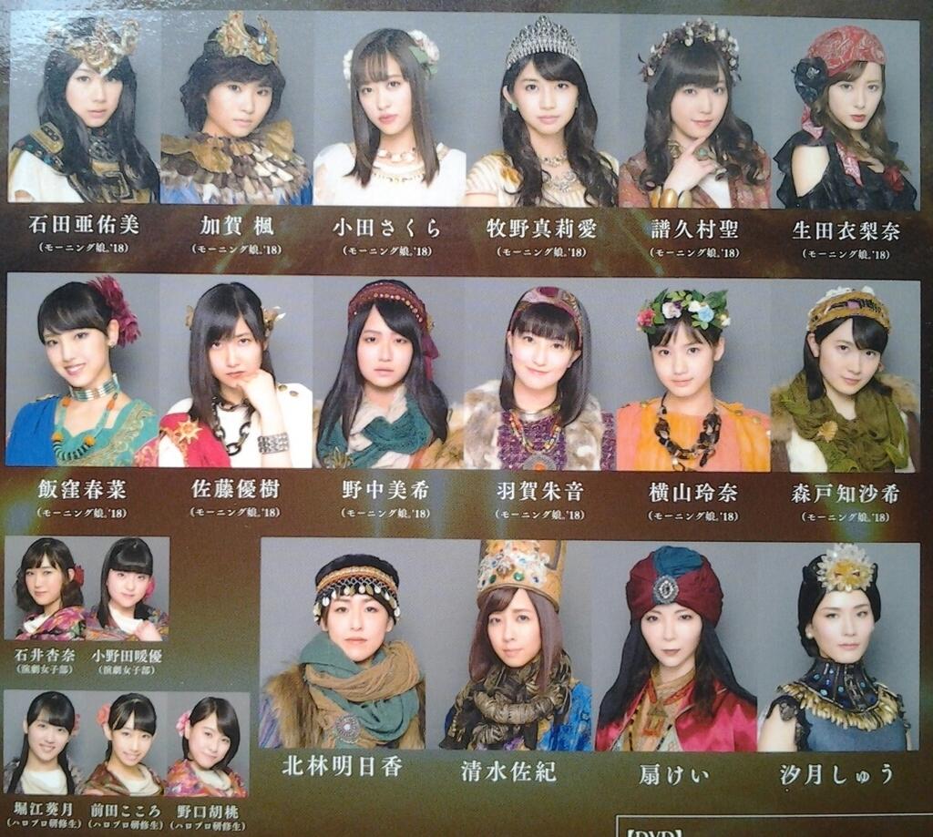 f:id:miyakotamachi:20180926104729j:plain