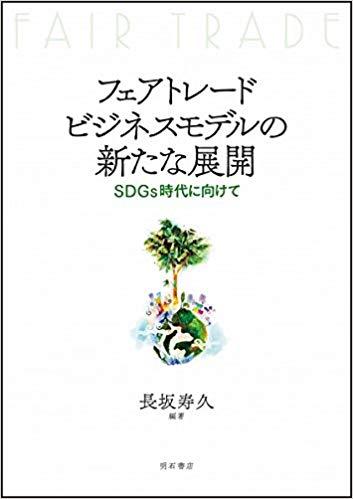 f:id:miyakotamachi:20181009135550j:plain