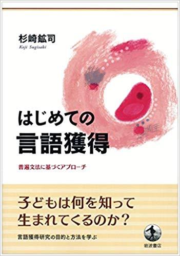 f:id:miyakotamachi:20190211094137j:plain