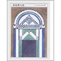 f:id:miyakotamachi:20190408185005j:plain
