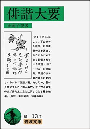 f:id:miyakotamachi:20190408185025j:plain