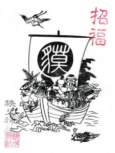 f:id:miyakotamachi:20190423144435j:plain