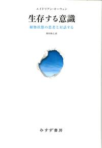 f:id:miyakotamachi:20190430150025j:plain