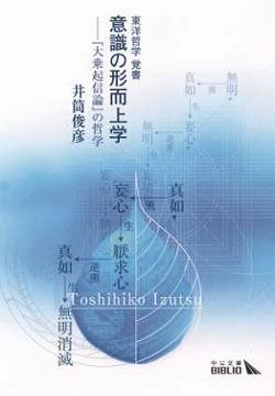 f:id:miyakotamachi:20190430191634j:plain