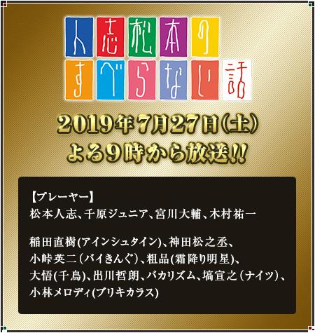 f:id:miyakotamachi:20190813124940p:plain
