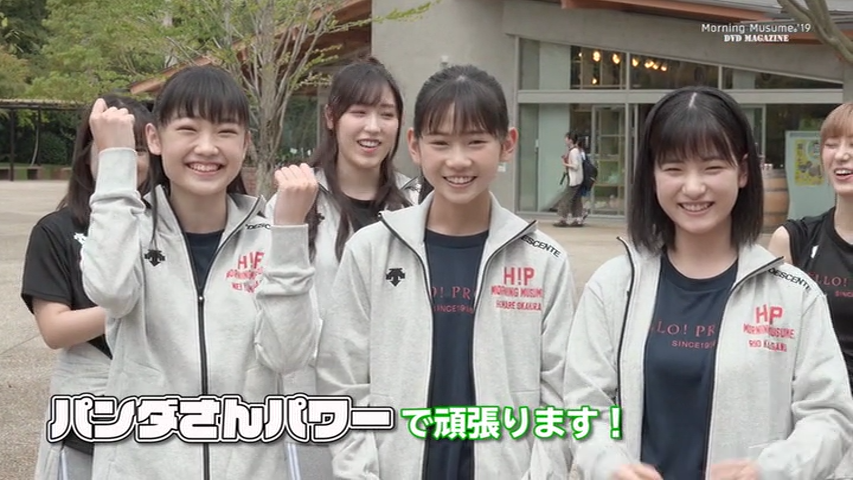 f:id:miyakotamachi:20191006234858p:plain
