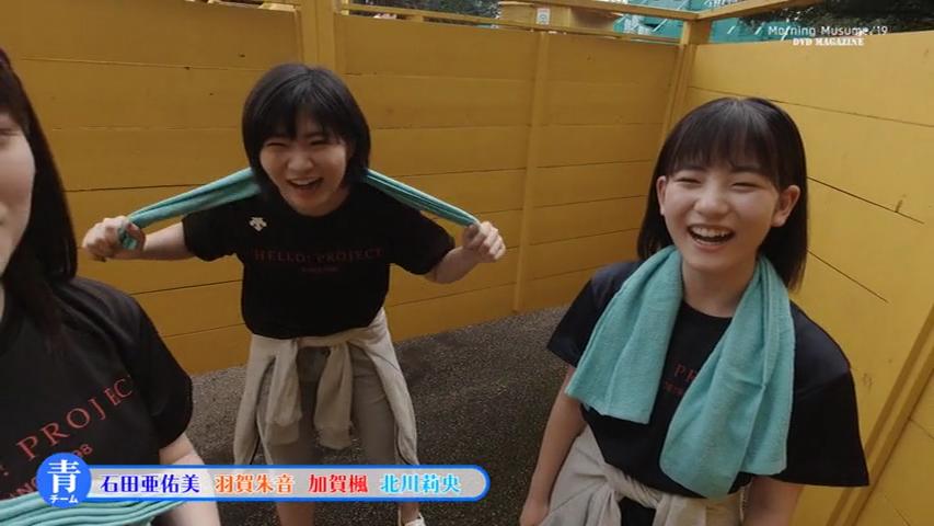f:id:miyakotamachi:20191006235825p:plain