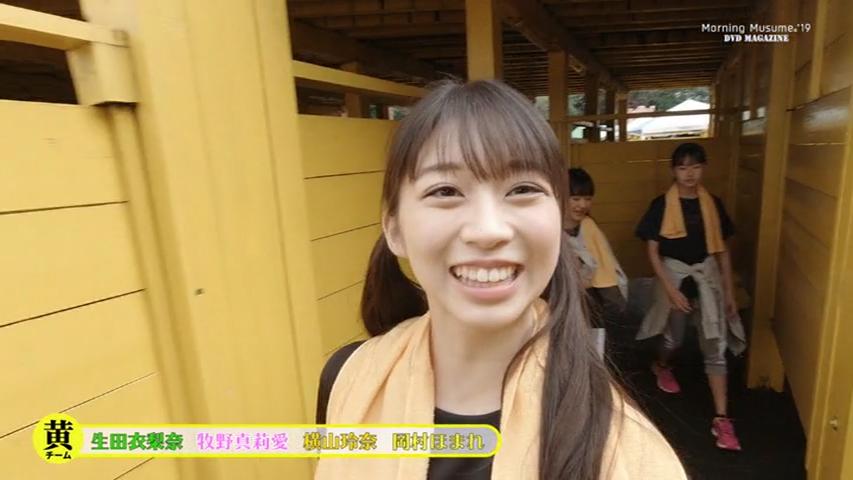 f:id:miyakotamachi:20191007000213p:plain