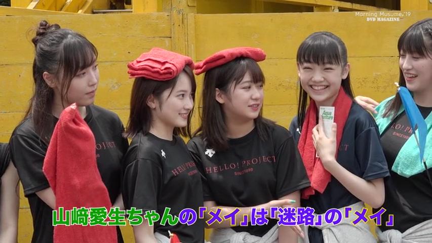 f:id:miyakotamachi:20191007000843p:plain