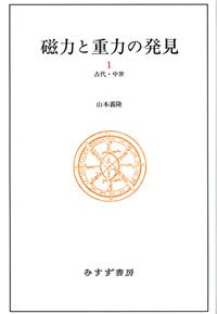 f:id:miyakotamachi:20191110143236j:plain