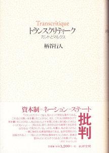 f:id:miyakotamachi:20191210174803j:plain