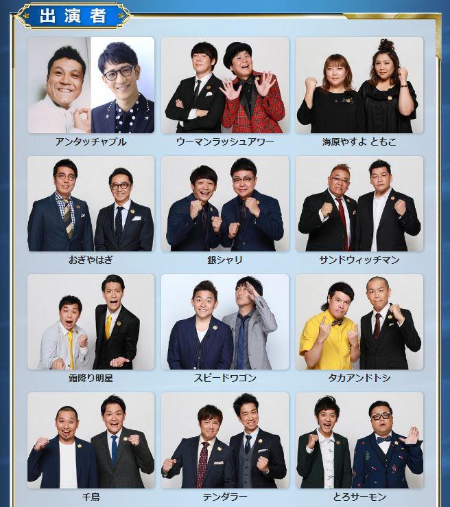 f:id:miyakotamachi:20191214150537j:plain