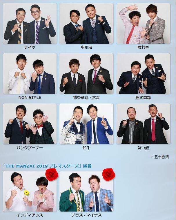 f:id:miyakotamachi:20191214150608j:plain
