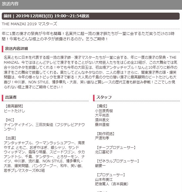 f:id:miyakotamachi:20191214150650j:plain
