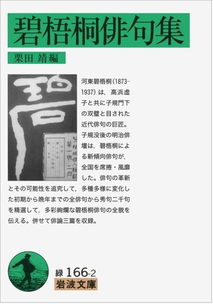 f:id:miyakotamachi:20200318090849j:plain