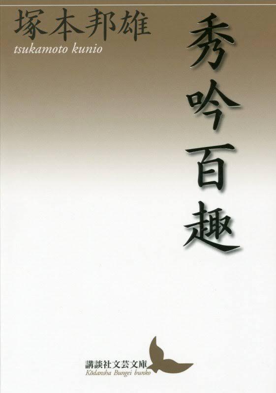 f:id:miyakotamachi:20201225111502j:plain