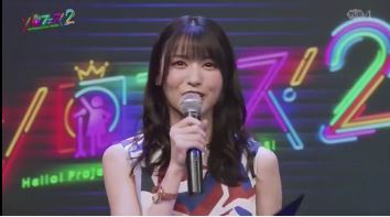 f:id:miyakotamachi:20210823211256j:plain