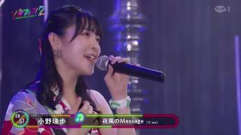 f:id:miyakotamachi:20210823211918j:plain