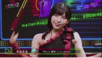 f:id:miyakotamachi:20210823212438j:plain