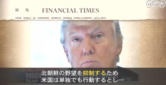 f:id:miyama-chronicle:20170405151115p:plain