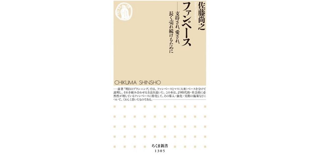 f:id:miyama-chronicle:20180623173650p:plain