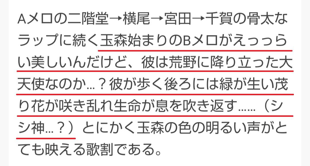f:id:miyama-chronicle:20200104201110p:plain