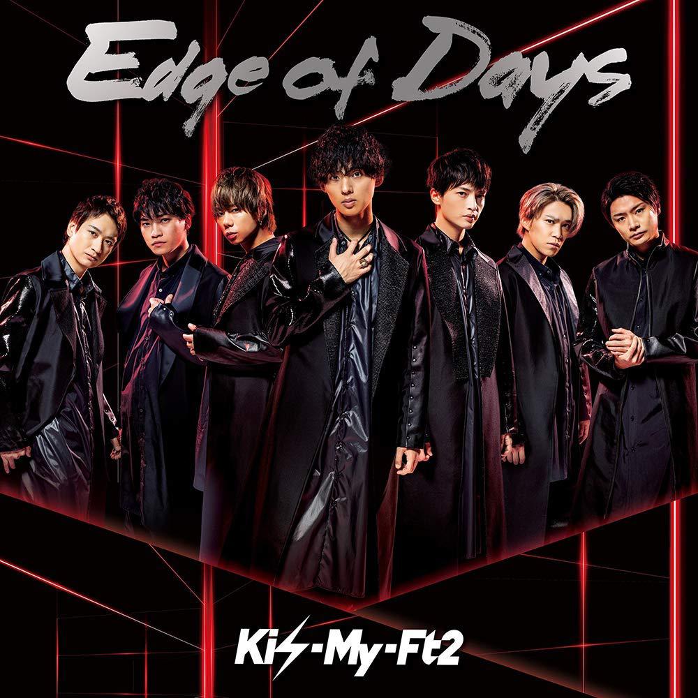 f:id:miyama-chronicle:20200104204832p:plain