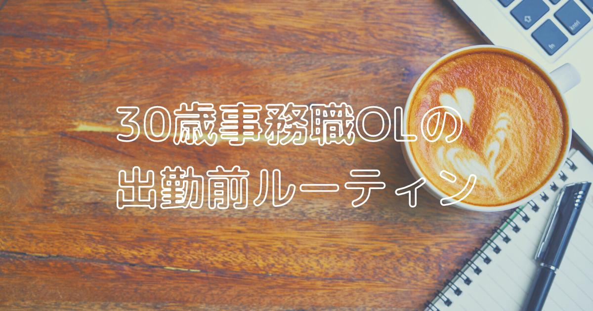 f:id:miyama-chronicle:20210606123239p:plain