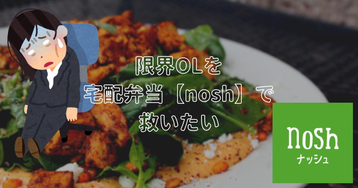 f:id:miyama-chronicle:20210613155830p:plain