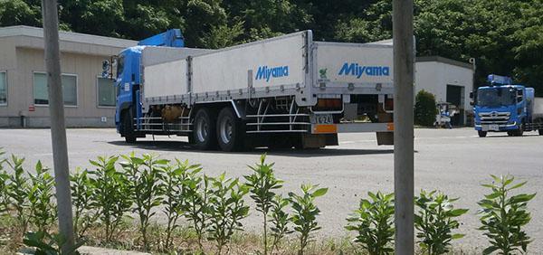 f:id:miyama-kouhoushitsu:20180802150347j:image